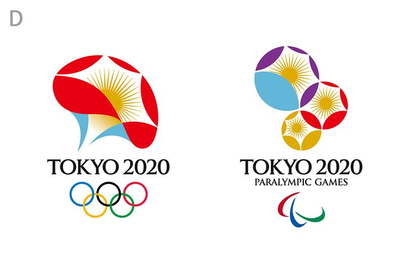 shortlisted emblems tokyo 2020