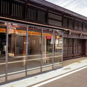 New FabCafe Hida  Opens in a 100-Year Old Renovated Minka