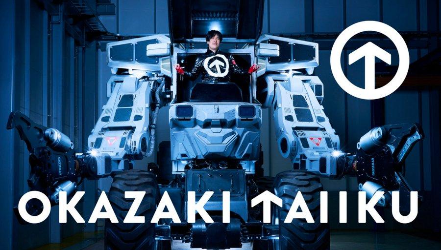 okazaki-taiiku