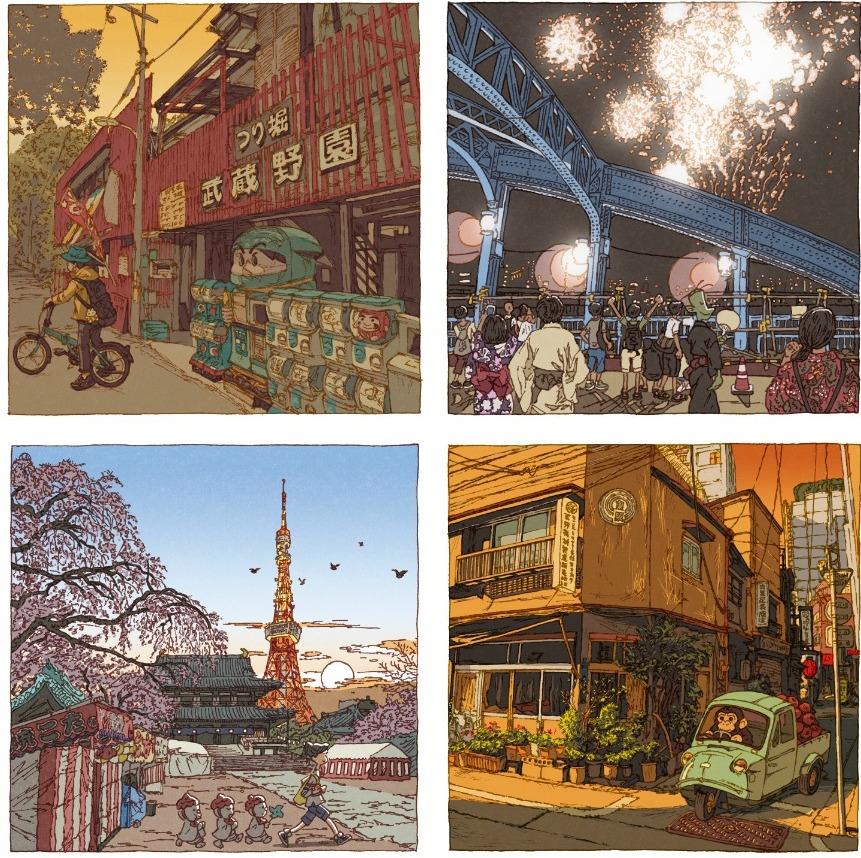 100 views of Tokyo by Shinji Tsuchimochi (collage 2)