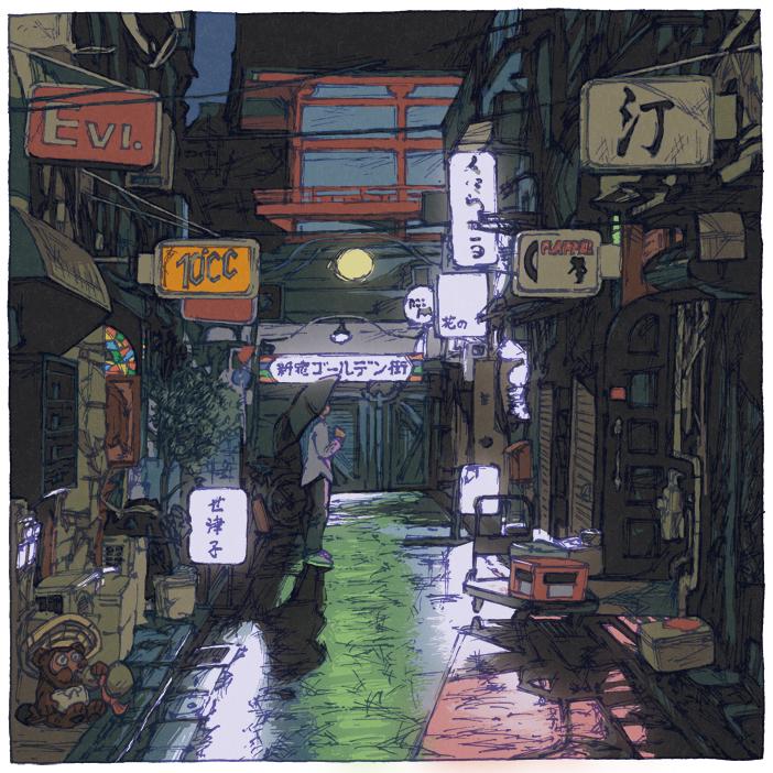 100 views of Tokyo by Shinji Tsuchimochi (goldengai)