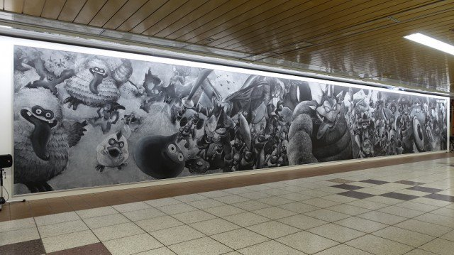 dragonquest blackboard mural in shinjuku