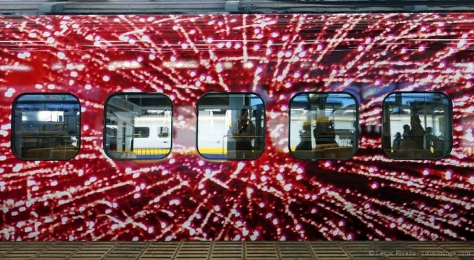 genbi shinkansen exterior