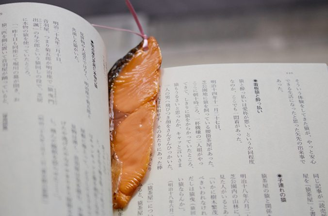 food bookmarks (1)