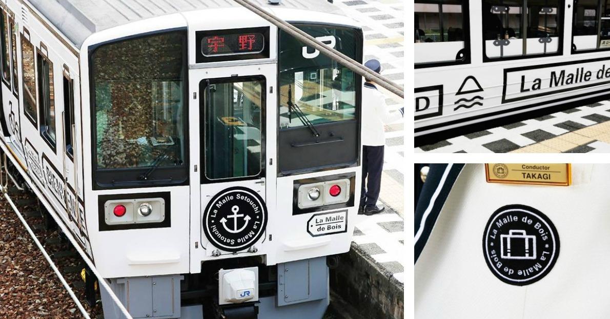 Explore Japan S Setouchi Region In Their New Travel Themed Train Spoon Amp Tamago