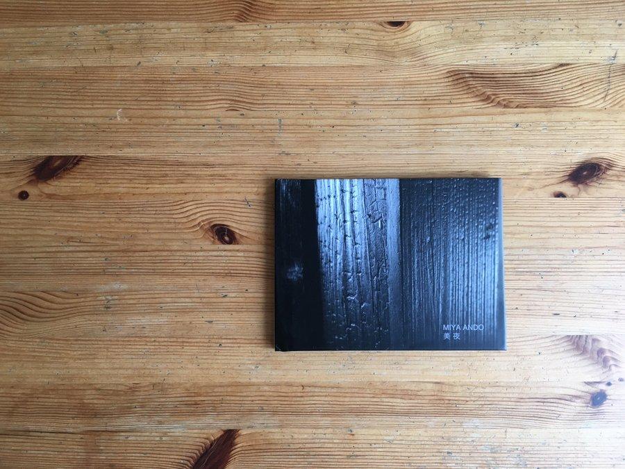 MA-portfolio-book