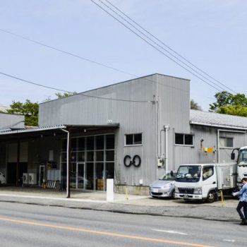 Cobuke Coffee: An Industrial Warehouse in Chiba Converted to a Coffee Shop