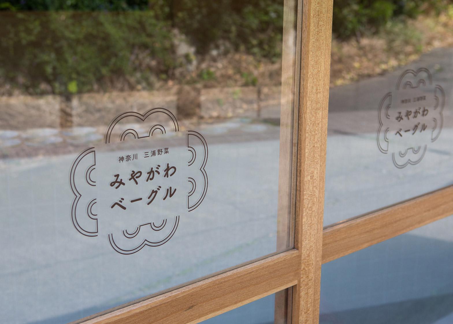 miyagawa-bagel (12)