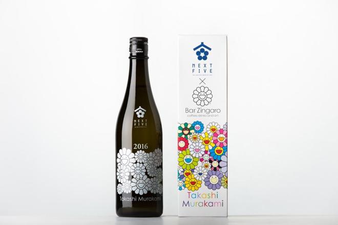 takashi murakami next5 sake (2)