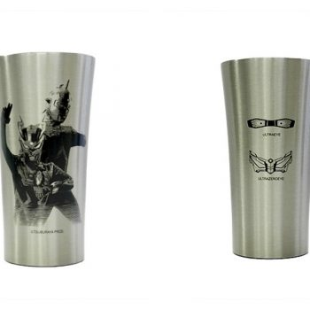 Father-Son Ultraman Tumbler is the Perfect Father's Day Gift
