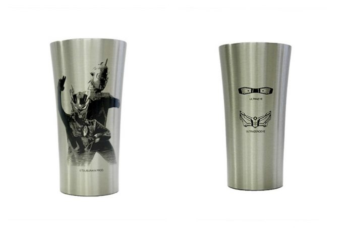 ultraman-father-son-tumbler 1