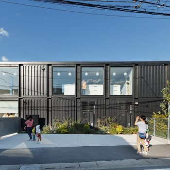 A New Kindergarten Made From Shipping Containers Teaches Kids to Value Resources