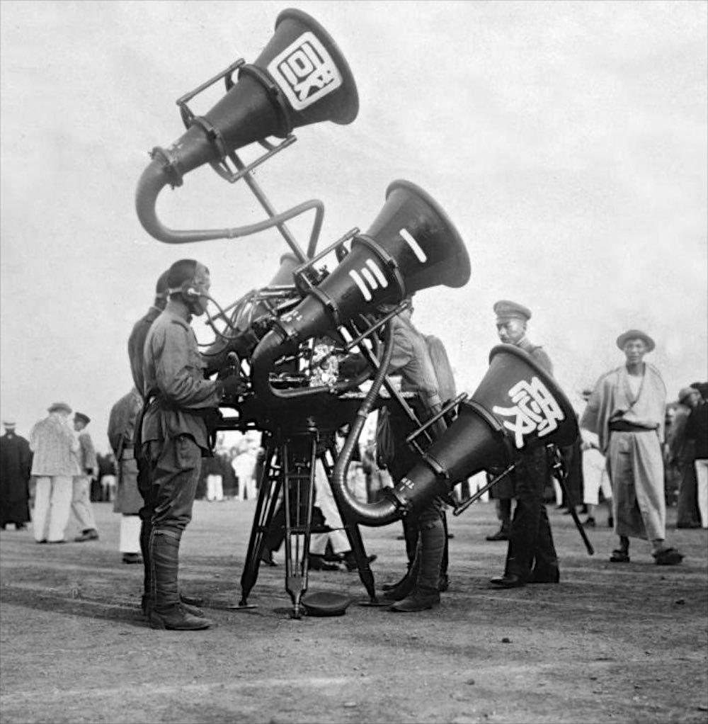Japanese-War-Tuba-1932
