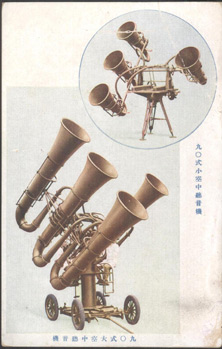 Japanese-War-Tuba-2