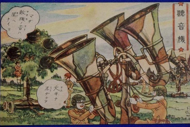 Japanese-War-Tuba-3