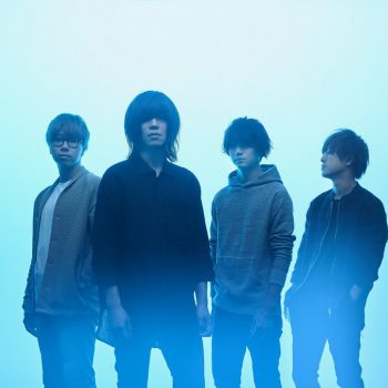 Music Monday: androp