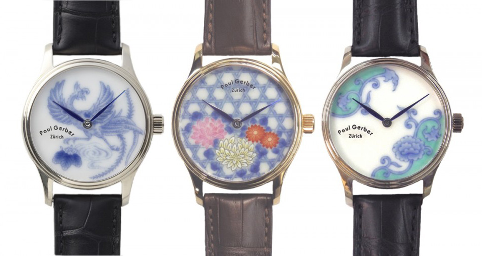 arita yaki wristwatch (1)