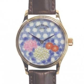 Japanese and Swiss Craftsmanship Come Together to Create the Beautiful Arita-Yaki Wristwatch