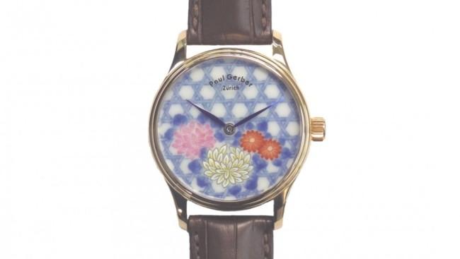 arita yaki wristwatch (7)