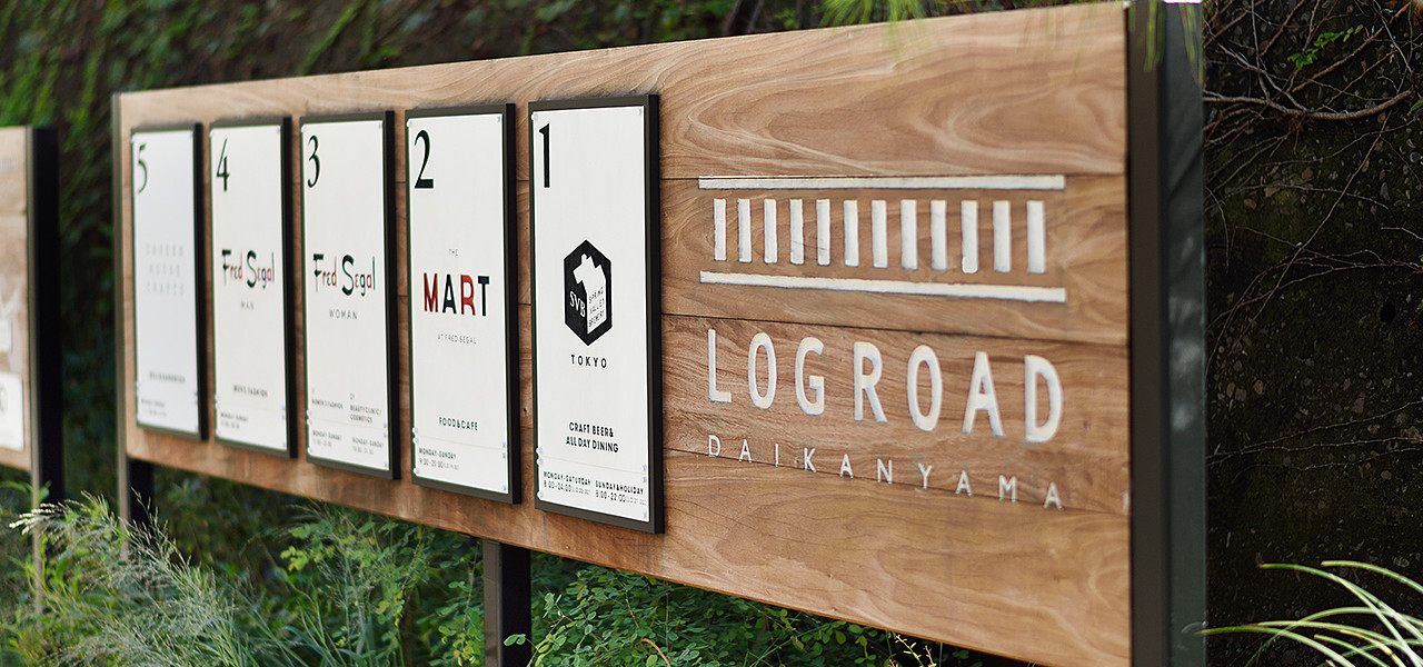 log road daikanyama (9)