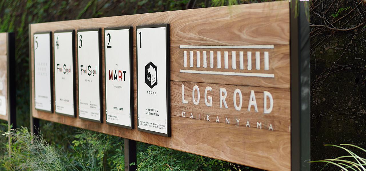 log road daikanyama (9)