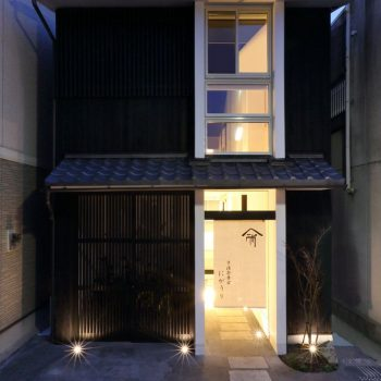 Nigauri: the perfect rentable guesthouse in Uji (Kyoto)