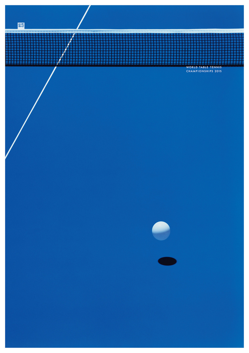 Yuri uenishi 39 s beautifully minimalist ad for ping pong for Minimalist japanese lifestyle