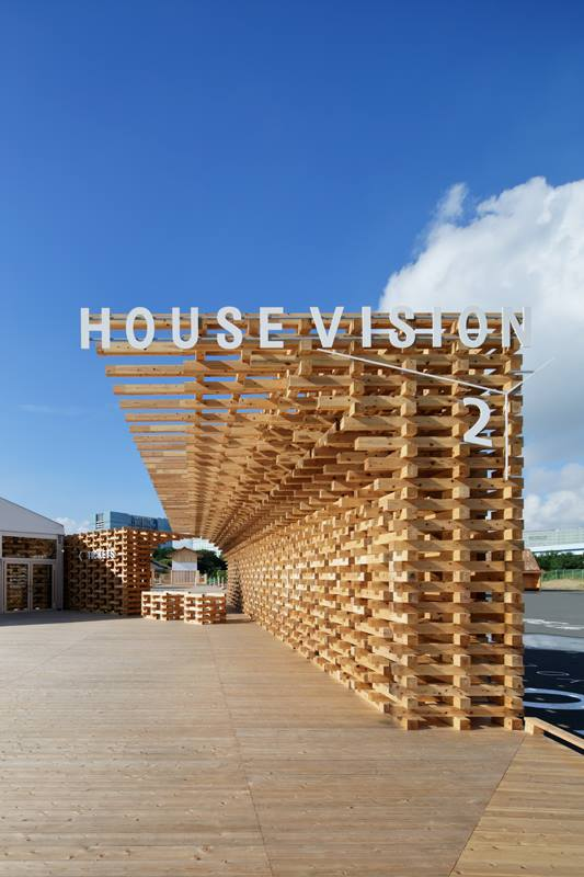 House vision 2 an arena for rethinking homes of the for Vision homes