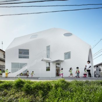 Educators in Rural Japan Transform Their Home Into International Kindergarten