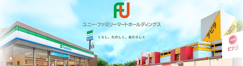 FU holdings