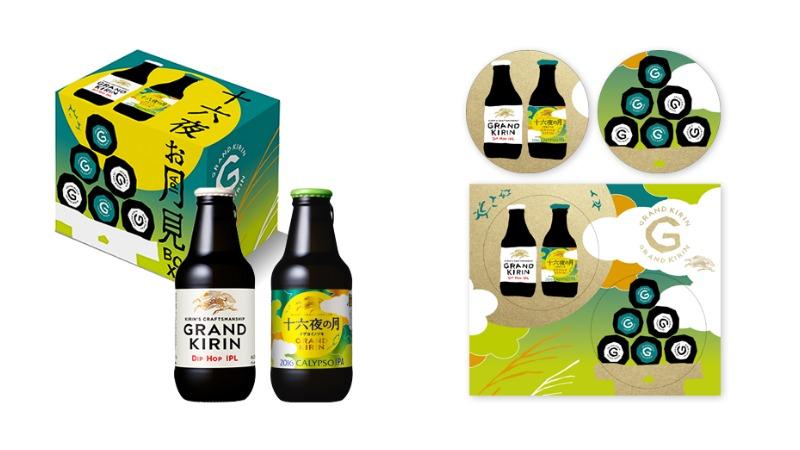 kirin-beer_izayoi