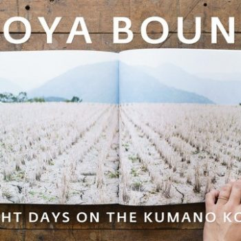 Koya Bound: A Photobook Documenting a 1,000 Year Old Pilgrimage Walk