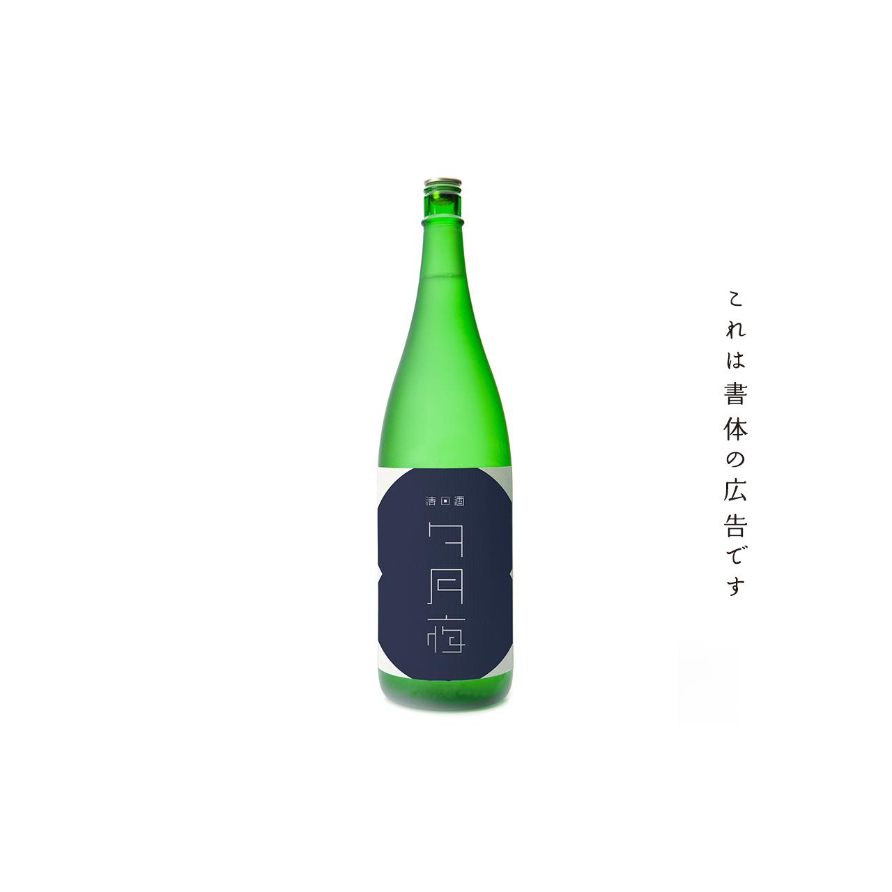 mashikaku-sample-16-06-sake