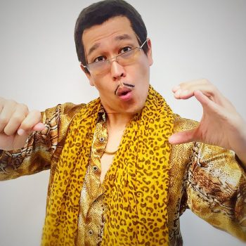 Pen Pineapple Apple Pen (PPAP) by Piko-Taro