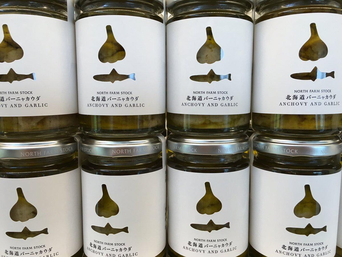 hokkaido-spoon-tamago23