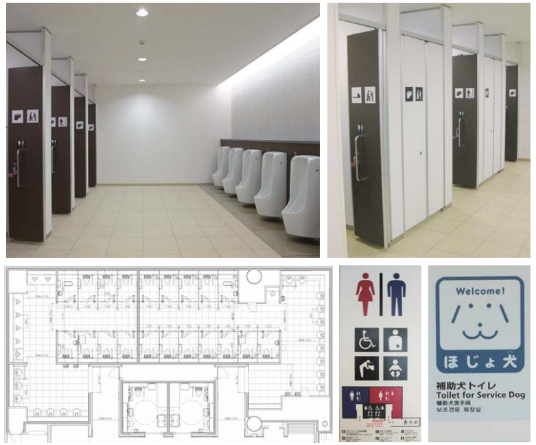 Japan\'s Government-Approved Public Toilets | Spoon & Tamago