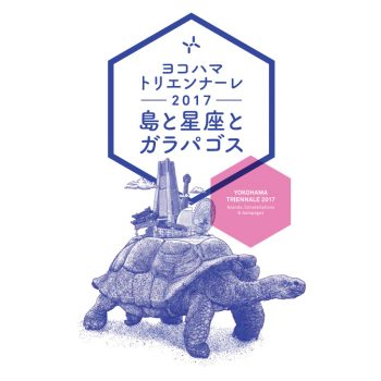 Islands, Constellations and Galapagos: the Yokohama Triennale 2017