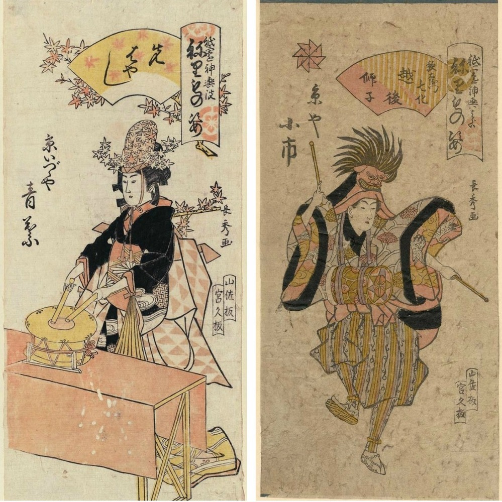 hallowen-costumes-in-ukiyoe-1
