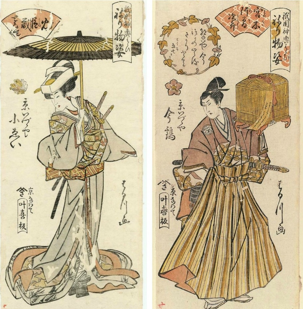 hallowen-costumes-in-ukiyoe-2