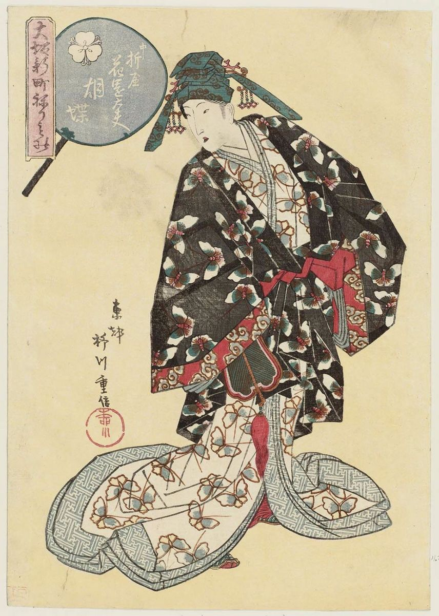 hallowen-costumes-in-ukiyoe-4