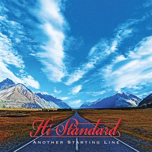 Music Monday: Hi-Standard