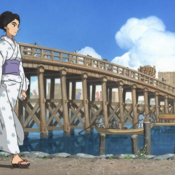 Giveaway: Two Pairs of Tickets to Miss Hokusai Premier (NYC)