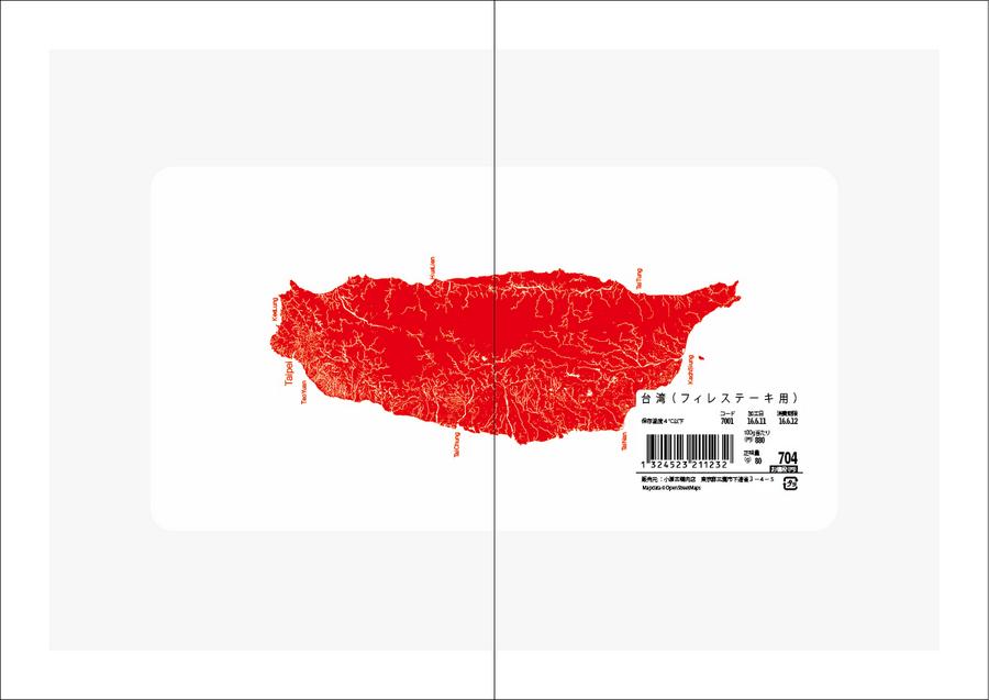 mimetic-maps-taiwan