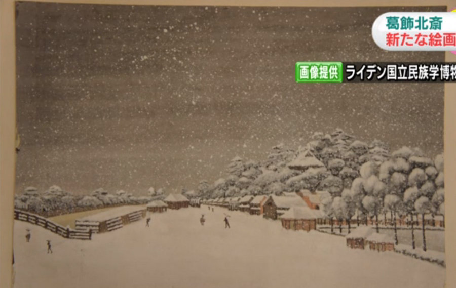new-hokusai-paintings5