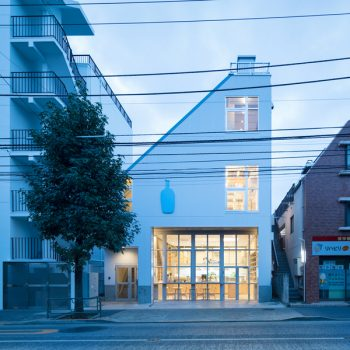 Japan's 5th Blue Bottle Location Opens in Nakameguro