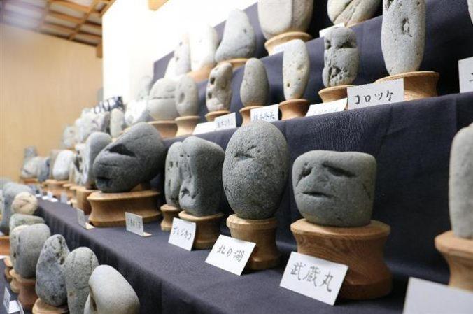 chichibu-human-face-rock-museum1