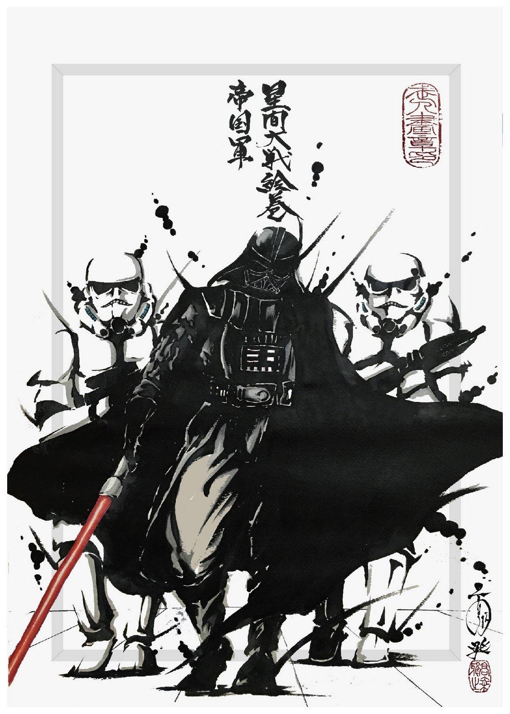 star-wars-bujinga-3