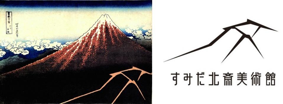 sumida-hokusai-museum-logo