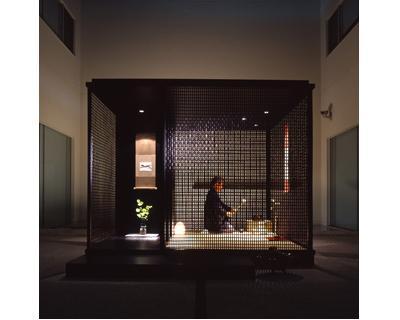 uchida-shigeru-sankyo-chashitsu-2002