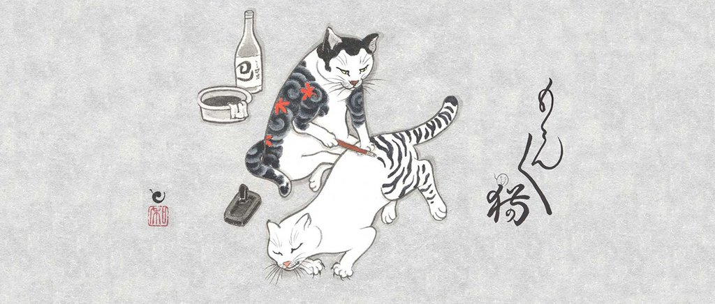 The Japanese Art of Tattoos Done By Cats